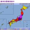 【特別警報】気象庁は12日19時50分に新たに茨城・栃木・新潟・福島・宮城の5県に大雨の『特別警報』を発表!これで1都11県に『特別警報』が発表中!台風19号は関東地方を縦断する見込み!