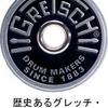 3/25(土)出演者紹介⑤ グレッチで打つやつ