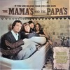 この人の、この1枚 『ママス&パパス(The Mama's & The Papa's)/If You Can Believe Your Eyes and Ears』