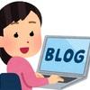 【ブログ運営】無料版はてなブログでGoogle AdSenseに合格!(苦節8か月)