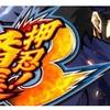4/22 楽園南越谷 日ゾロ目の日 七瀬なつみ+三原アキラ来店