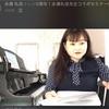 永瀬礼佳先生のテクニック オンラインセミナー