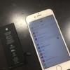 《交野 寝屋川のiPhone修理なら》電池交換でスマホをリフレッシュ(^o^)丿