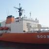 砕氷艦しらせ南極に向け出港
