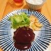 2020/10/02 今日の夕食