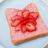 レンジで簡単「いちごバター」の作り方【相葉マナブ】