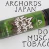 【VAPE】リキッド ARCHORDS JAPAN Dope Muscat Tobacco(ドープマスカットタバコ)