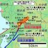 【日奈久断層帯】『日奈久断層帯』の中心部分ではM7級の大地震が2000年~3000年間隔で発生か?産業技術総合研究所などのチームが発表!既に最後の地震から数千年経過しており、いつ来てもおかしくない状態!!