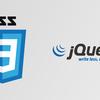 jQueryとCSS3を使ったアニメーション