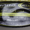 ファミマでライザップ白いチーズクリームの生パスタ糖質30.2g