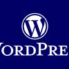 WordPressの調査