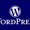 WordPressの調査