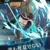 【縛鎖の迷宮】第6迷宮に挑戦! ~ステージ5(最終)~