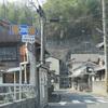 岡山r289◎ 東大戸金浦線