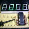 反射式7セグLed電圧計
