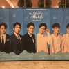 【コラム】ミュージカル『ストーリー・オブ・マイ・ライフ』2018-2019年シーズン韓国キャスト紹介