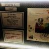 吉田ヨウヘイgroup 4th Album 「ar」 Release Event. @渋谷WWW X