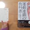 一緒に勉強!