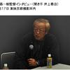 """大森一樹監督 インタビュー """"映画と復興""""(2011)(1)"""