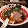 【今週のラーメン1940】 麺や でこ (川崎・武蔵小杉) 醤油そば