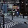 【今日の一曲:第304回】怒髪天 / ジャカジャーン!ブンブン!ドンドコ!イェー!