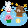 ベビーバスの再利用、自宅プールで水遊び!!