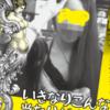 沖縄の出会い系・マッチングアプリで出会ったワリキリ女性達のレベルの高さ