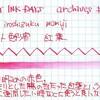 #0167 PILOT 色彩雫 紅葉