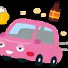 停止した車で寝ていても酒気帯び運転認定。 酒気帯び関係なく迷惑な事件だった。