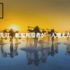 【函館でしている複業(介護予防事業)】先月、新規利用者が一人増えた件。