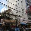 宝田恵比寿神社へべったら市を見に行ってみた。(中央区日本橋大伝馬町)