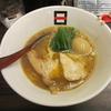 【今週のラーメン894】 麺処 hachi (東京・西新宿) 濃菜醤油ラーメン