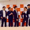 2/24 週刊メドレー 〜役員みんなで大議論!〜