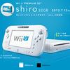 Wii Uプレミアムセットに白モデルが追加:7月13日発売