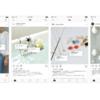 Instagram、ショッピング機能を日本国内で導入開始~フィード投稿から商品購入が可能に