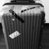 良い買い物は人生を変えることもある。RIMOWAのスーツケース。