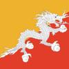 ブータンでの研修#激レア体験
