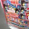 【オリパ】1000円オリパで俺の勝ち!からの…