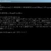 Flex SDK 4.0 + FlashDevelop 3.1.0 を導入