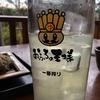 お風呂の王様(花小金井店)【 15 湯目 】
