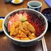 【ビビンバやロコモコとの違いは?】日本独特の食文化『丼』について調べてみた。