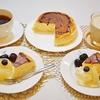 【スイーツ】サマーバレンタインケーキ/Summer Valentine's Day Cake