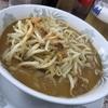 麺喰らう(その 59)味噌タンメン(麺少なめ)