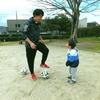 プロに聞いた「親子公園サッカー」を盛り上げるコツとは?ビリーム子どもスポーツクラブ代表インタビュー