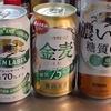 【独身女性の呟き】糖質カットのビールを3缶飲むと、もはや糖質をカットできていない説