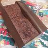 カルディでロングセラー!濃厚チョコケーキ ラグノオ ポロショコラ