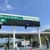 北海道 士別市 / サムライしべつの方