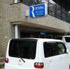 石川県教育会館 アクセス