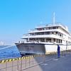 東京湾シンフォニークルーズに乗船!家族で楽しめるクルーズバイキング♪