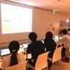 JavaScriptではじめるプログラミング初学者向けインターンを開催しました